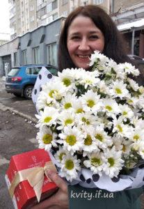 подарунки в Івано-Франківську