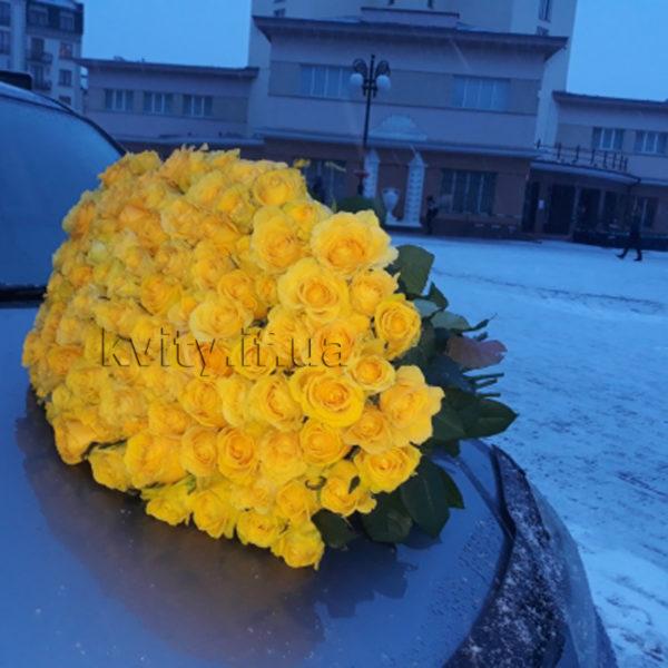 101 жовта троянда