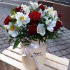 """Капелюшна коробка """"Привіт"""" троянди та альстромерії"""